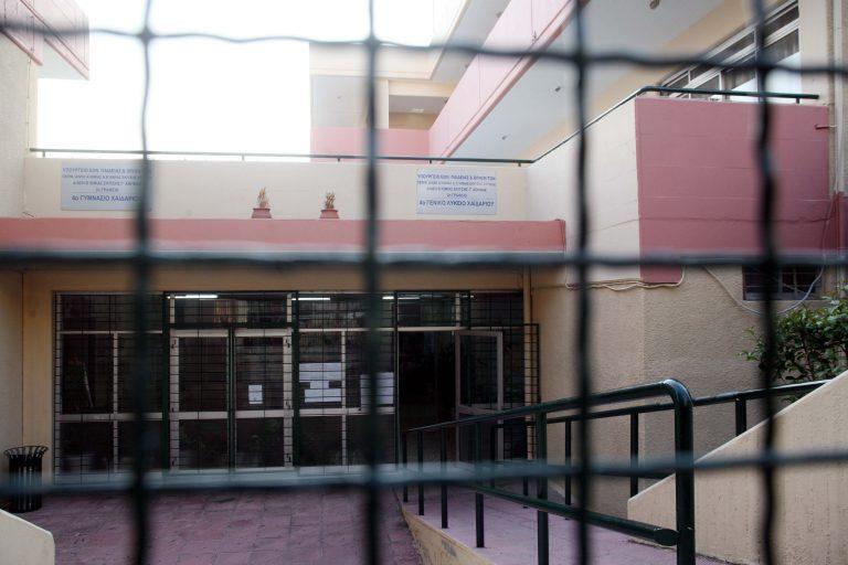 Κλείνουν σχολεία εξαιτίας της νέας γρίπης   Newsit.gr