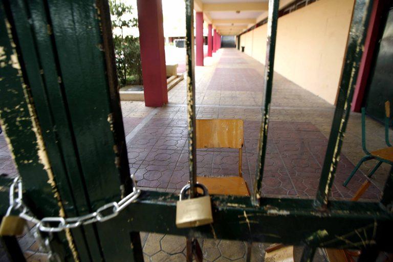Η ΟΛΜΕ απειλεί με «λουκέτο» στα σχολεία το Σεπτέμβρη | Newsit.gr