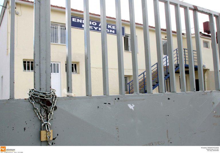 Δεύτερο σχολικό συγκρότημα κλειστό λόγω ψώρας | Newsit.gr