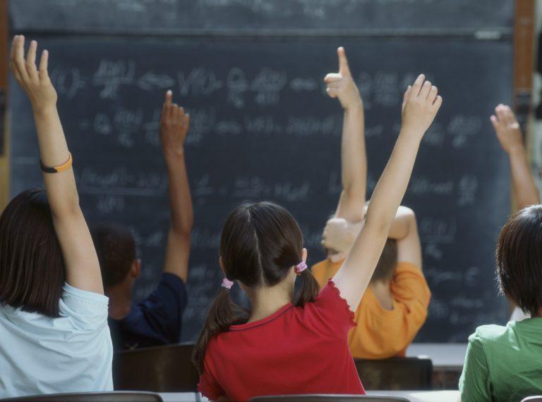 Καλή σχολική χρονιά και… απεργία με το καλημέρα!   Newsit.gr