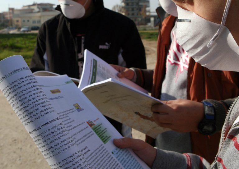 ΘΕΜΑ NEWSIT: 28 ευρώ σε κάθε σχολείο για την πρόληψη της γρίπης! | Newsit.gr