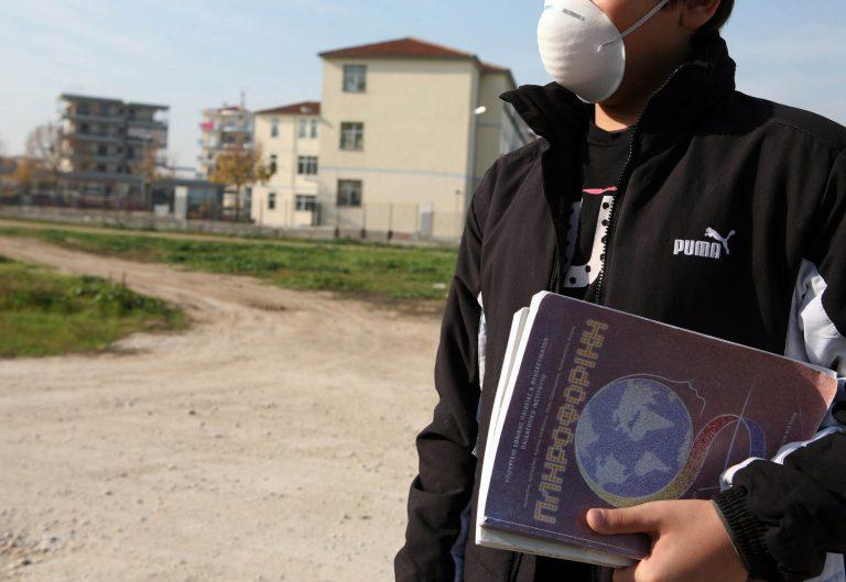 Λάρισα: Κλείνουν σχολεία λόγω γρίπης | Newsit.gr