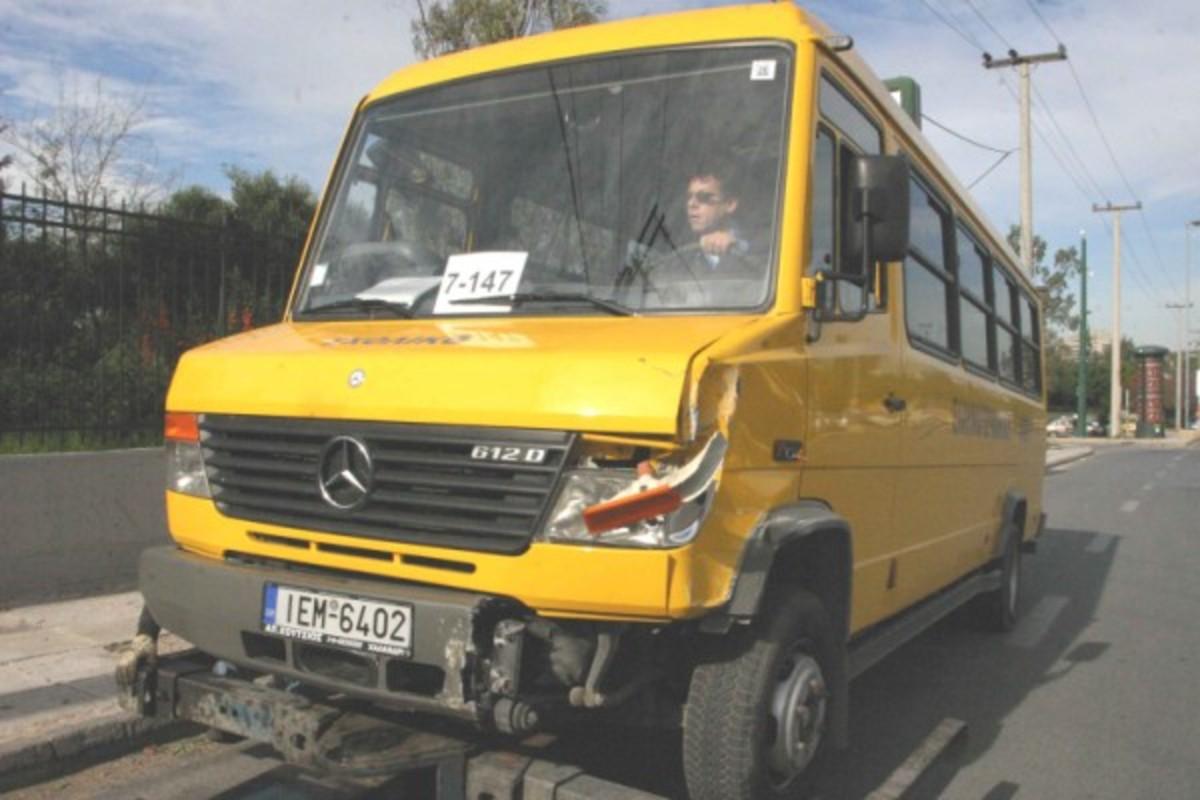 Θεσσαλονίκη: Χτύπησε μαθήτρια δημοτικού | Newsit.gr