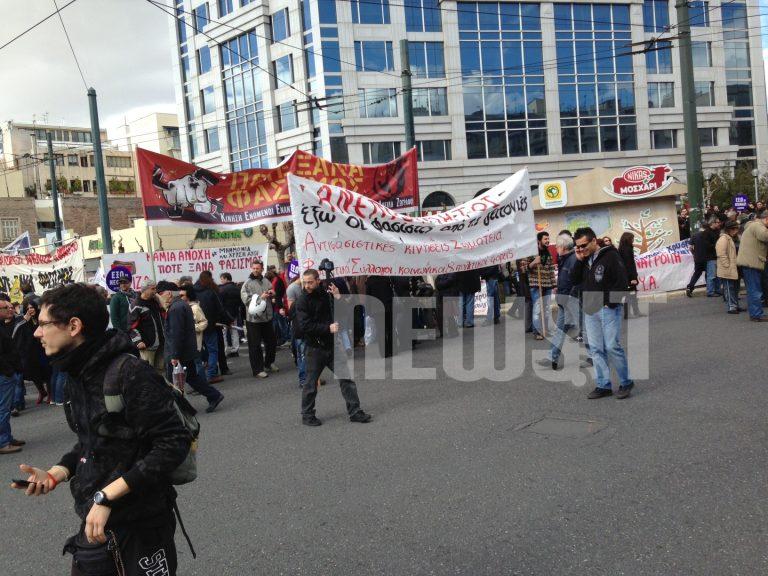 Σε εξέλιξη αντιφασιστικό συλλαλητήριο στους Αμπελόκηπους – ΦΩΤΟ | Newsit.gr