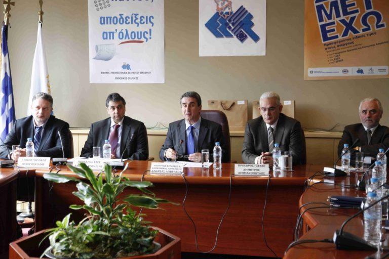 20% έκπτωση σε άνεργους και πολύτεκνους στα καταστήματα | Newsit.gr