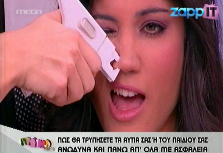 Η Συνατσάκη έκανε piercing στη μύτη της την ώρα της εκπομπής! | Newsit.gr