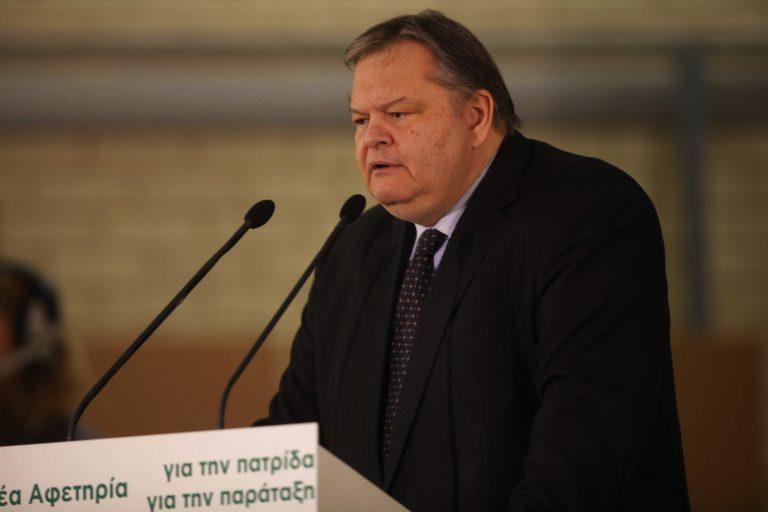 Συνέδριο ΠΑΣΟΚ: Το πιο κρίσιμο στην ιστορία του | Newsit.gr
