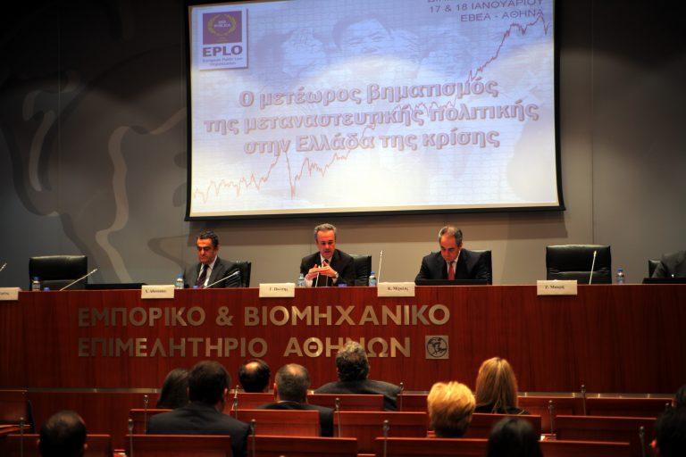 ΥΠΕΣ: Νέα νομοθετική ρύθμιση για την χορήγηση ασύλου | Newsit.gr
