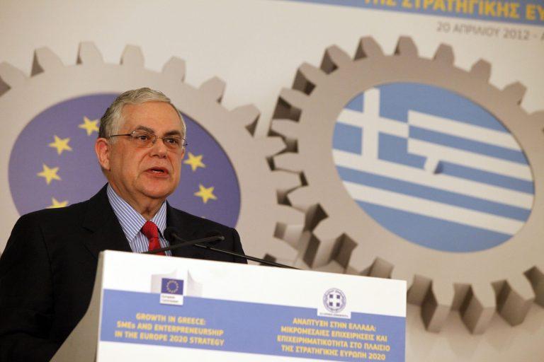 Παπαδήμος προς τράπεζες: Θέλετε ενίσχυση; Βοηθήστε τους μικρομεσαίους | Newsit.gr