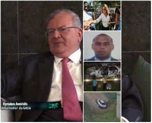 Κυριάκος Αμοιρίδης: Άγριος καβγάς και βιαιοπραγίες οι αφορμές για την μαφιόζικη δολοφονία;