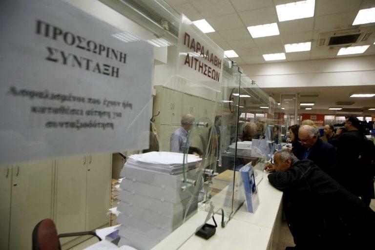 ΚΟΜΙΣΙΟΝ: Αλλάξτε τα όρια συνταξιοδότησης | Newsit.gr