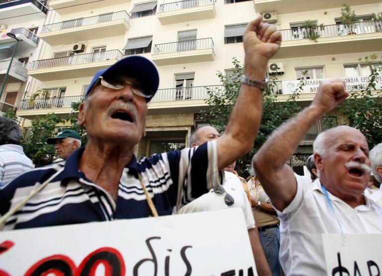 Στο δρόμο οι συνταξιούχοι στη Λαμία | Newsit.gr