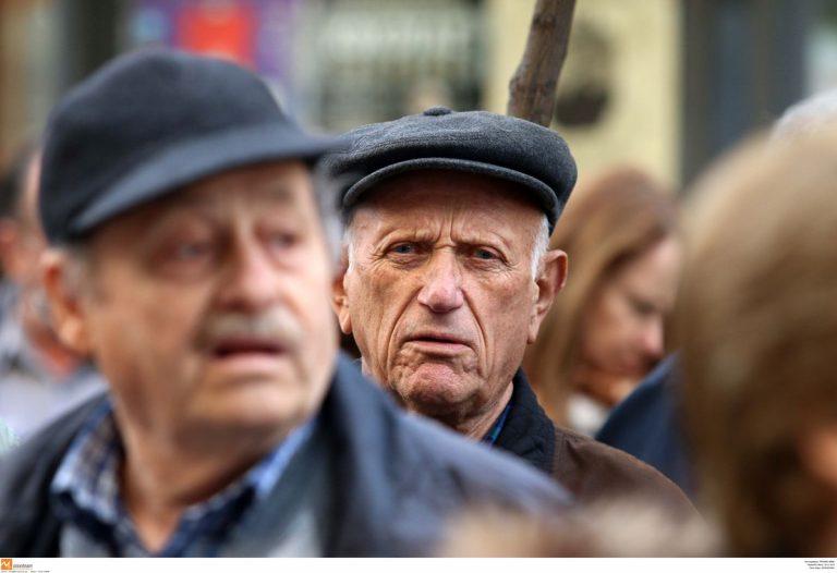 Συμπληρωματικές συντάξεις για τους εργαζόμενους στον ιδιωτικό τομέα – ΓΣΕΕ και εργοδότες ετοιμάζουν Ταμείο Επαγγελματικής Ασφάλισης | Newsit.gr