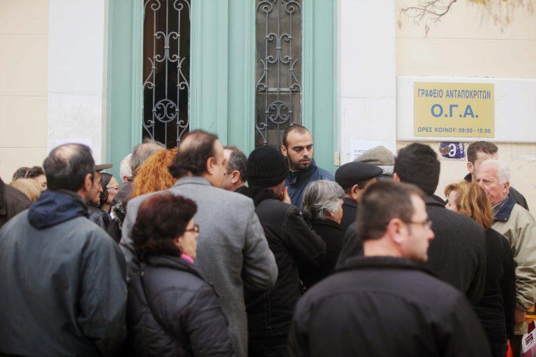 Συντάξεις γιοκ από 1η Φεβρουαρίου για 12.792 συνταξιούχους του ΟΓΑ | Newsit.gr