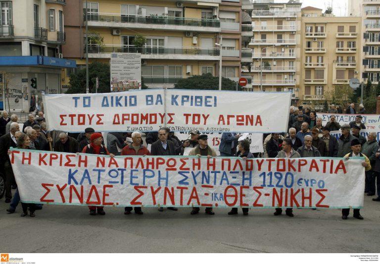 Θεσσαλονίκη: Πορείες συνταξιούχων και συμβασιούχων. | Newsit.gr