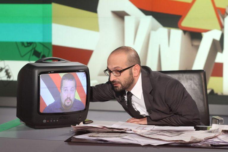 Τέλος… στη «Συντέλεια»! | Newsit.gr