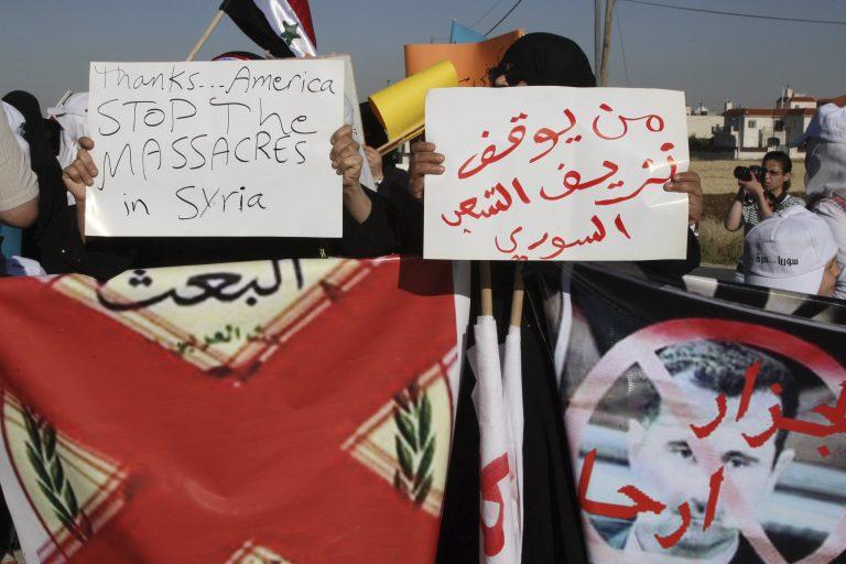 Ακόμη 15 άμαχοι νεκροί στη Συρία – Αντιπολίτευση: «Άσαντ, παραιτήσου»   Newsit.gr