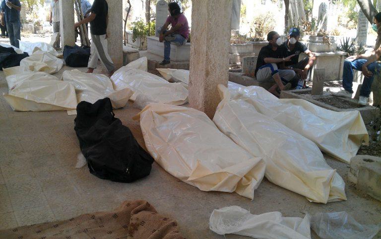 Γέμισε πτώματα η Δαμασκός – Εκτέλεσαν 20 άοπλους | Newsit.gr