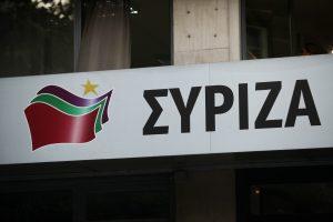 ΣΥΡΙΖΑ για Βατοπέδι: Δεν παραγράφονται οι πολιτικές ευθύνες της ΝΔ