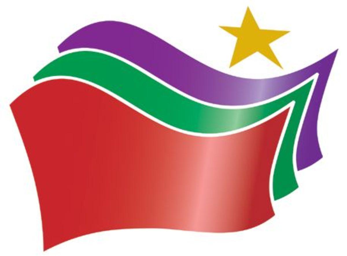 Στη συνδιάσκεψη το πρώτο βήμα για να γίνει ο ΣΥΡΙΖΑ-ΕΚΜ ενιαίο κόμμα | Newsit.gr
