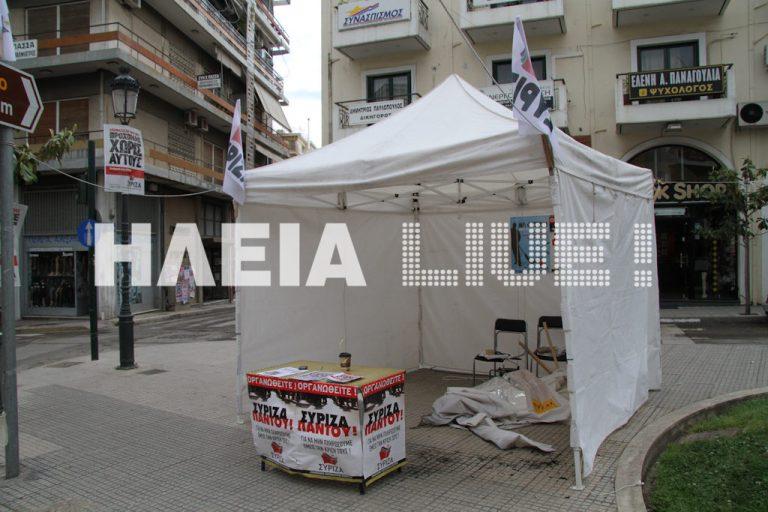 Πύργος: Έβαλαν φωτιά σε περίπτερο του ΣΥΡΙΖΑ | Newsit.gr