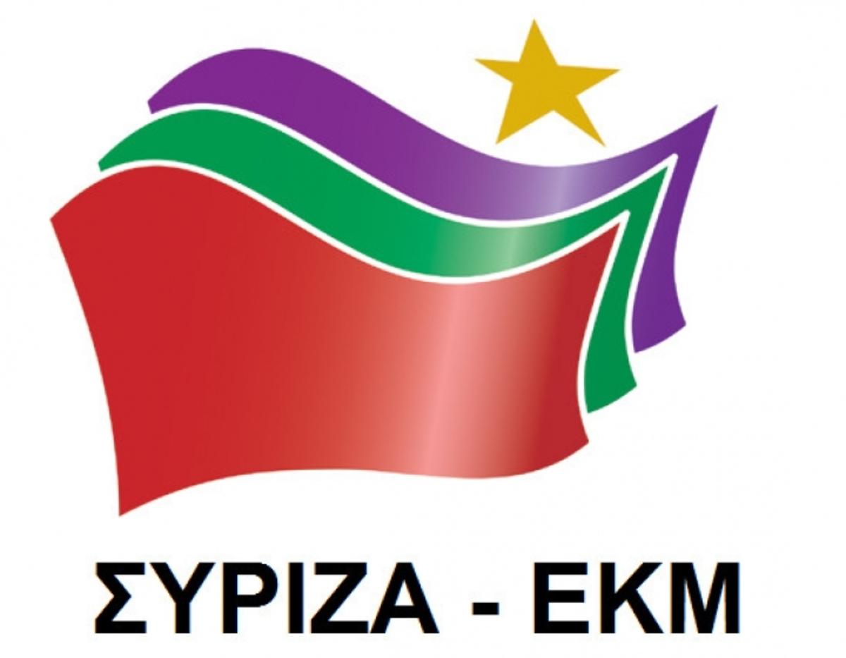 ΣΥΡΙΖΑ: Η ΝΔ παραχάραξε τις δηλώσεις Παναγούλη | Newsit.gr