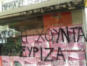 """Μπήκαν στα γραφεία του ΣΥΡΙΖΑ και… """"αποκαθήλωσαν"""" τον Τσε Γκεβάρα!"""