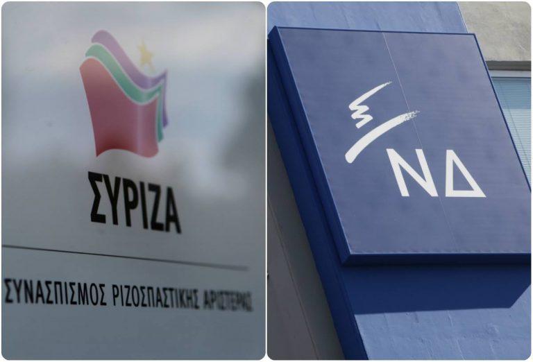 ΝΔ για Eurogroup: «Εξαπάτηση των πολιτών, ψέματα ψέματα και φτηνή προπαγάνδα» | Newsit.gr