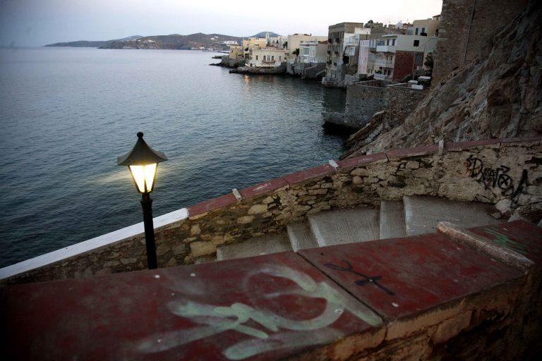 Κυκλάδες, κάποτε ήταν ένα! | Newsit.gr