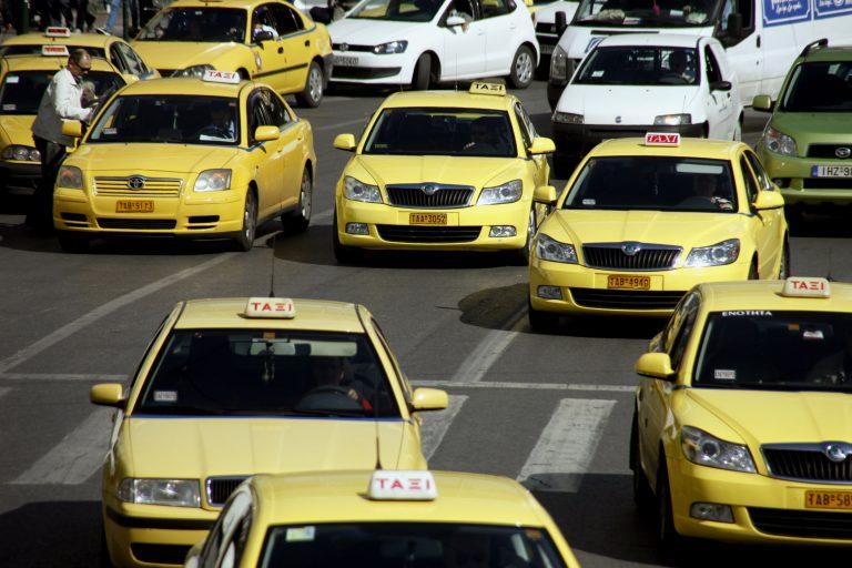 Οι αλλαγές στα ταξί – Έρχονται και τα μοτο-ταξί | Newsit.gr