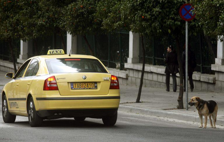Η τελευταία κούρσα της ζωής του – Τον δολοφόνησαν και ξέφυγαν με το ταξί του   Newsit.gr