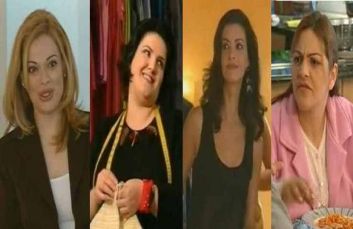 Ποιά πρωταγωνίστρια του «Είσαι το ταίρι μου» θεωρεί φασιστική την επανάληψη της σειράς;   Newsit.gr
