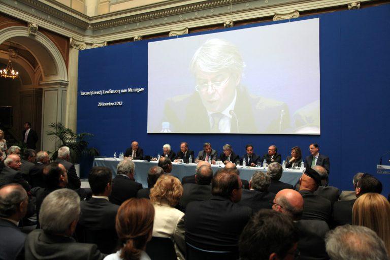 Ταμβακάκης: Θύμα της κρίσης το τραπεζικό σύστημα | Newsit.gr