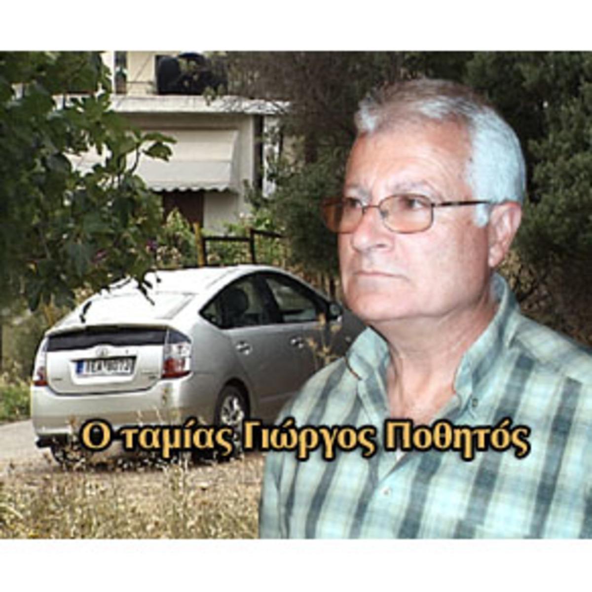 Θρίλερ με την εξαφάνιση του ταμία του Δήμου Αρτέμιδας | Newsit.gr