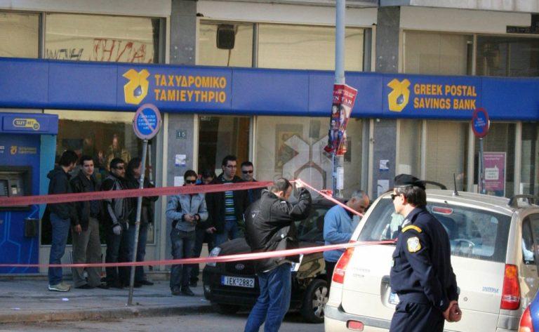 Δοξάτο Δράμας: Ληστεία με το καλημέρα σας | Newsit.gr