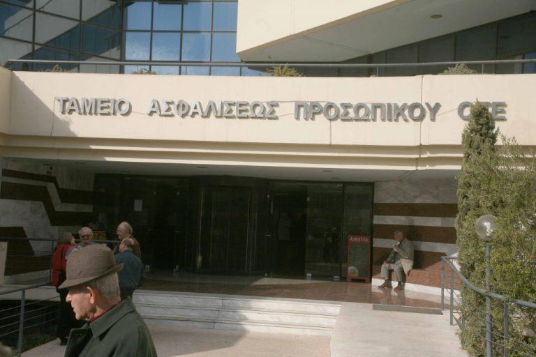 Μειώνονται 10% οι συντάξεις και 7% οι μισθοί στις ΔΕΚΟ | Newsit.gr