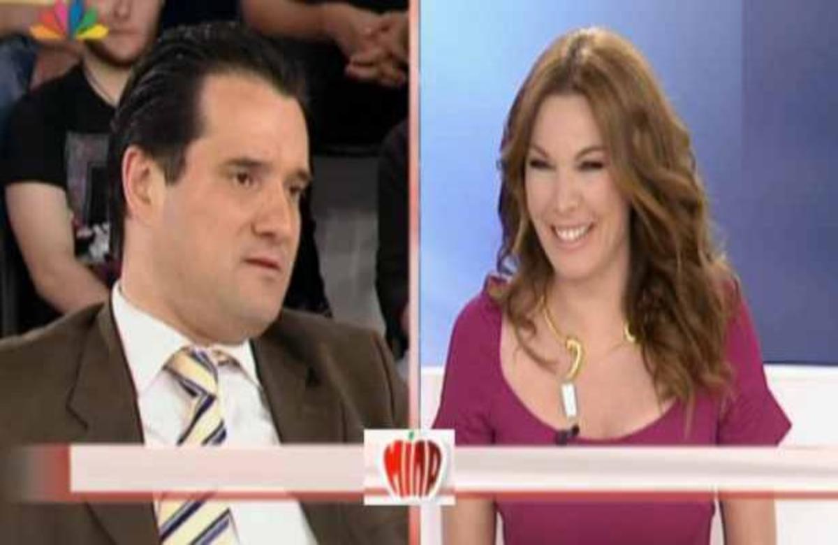 Ο Άδωνις ΜΙΛΑ για το «γιαούρτωμα» και τα βίντεο των «Ράδιο Αρβύλα»!   Newsit.gr