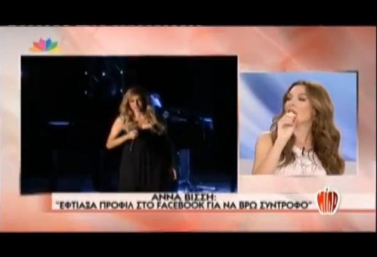 Διαφώνησαν οι γυναίκες του «Μίλα» με αφορμή την Άννα Βίσση | Newsit.gr