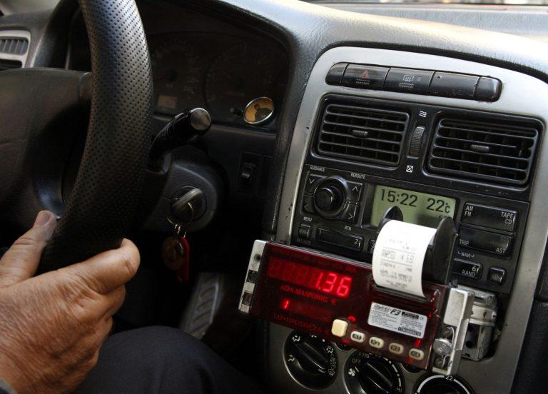 Τρίκαλα: Λήστεψαν οδηγό ταξί | Newsit.gr