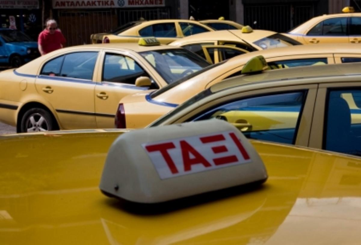 Ακριβότερα τα ταξί από σήμερα | Newsit.gr