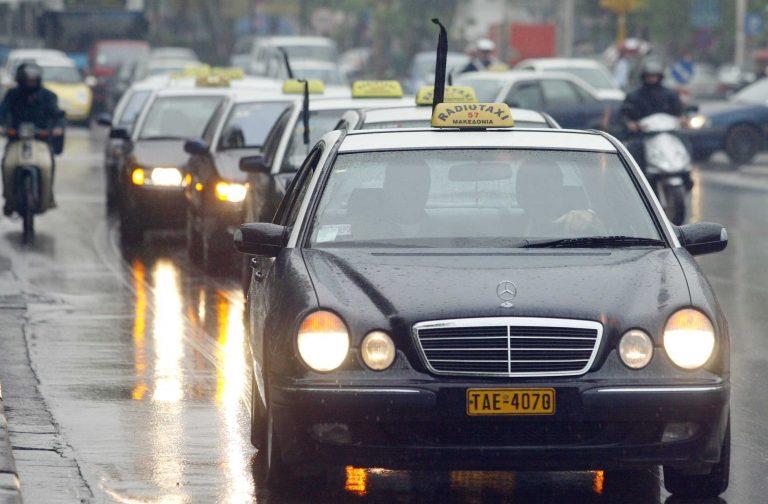 Θεσσαλονίκη: Έληξε η απεργία των οδηγών ταξί | Newsit.gr