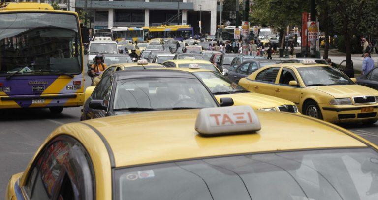 Από 220 έως 390 ευρώ ο ΦΠΑ εξαμήνου για τους οδηγούς ταξί | Newsit.gr