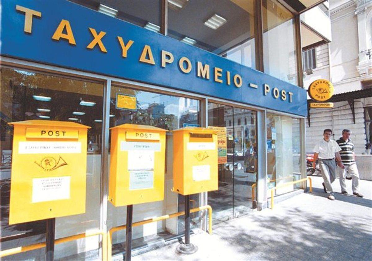 Εκπτώσεις από τα ΕΛΤΑ για το εκλογικό υλικό   Newsit.gr