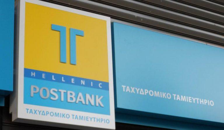 Τέσσερις μνηστήρες για το ΤΤ   Newsit.gr