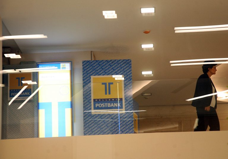 «Έσπασε» στα δύο το Ταχυδρομικό Ταμιευτήριο – Ιδρύθηκε το Νέο ΤΤ | Newsit.gr