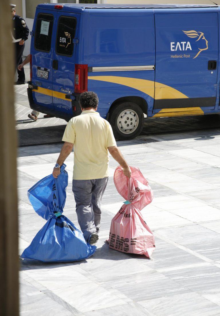 Λήστεψαν ταχυδρόμο | Newsit.gr