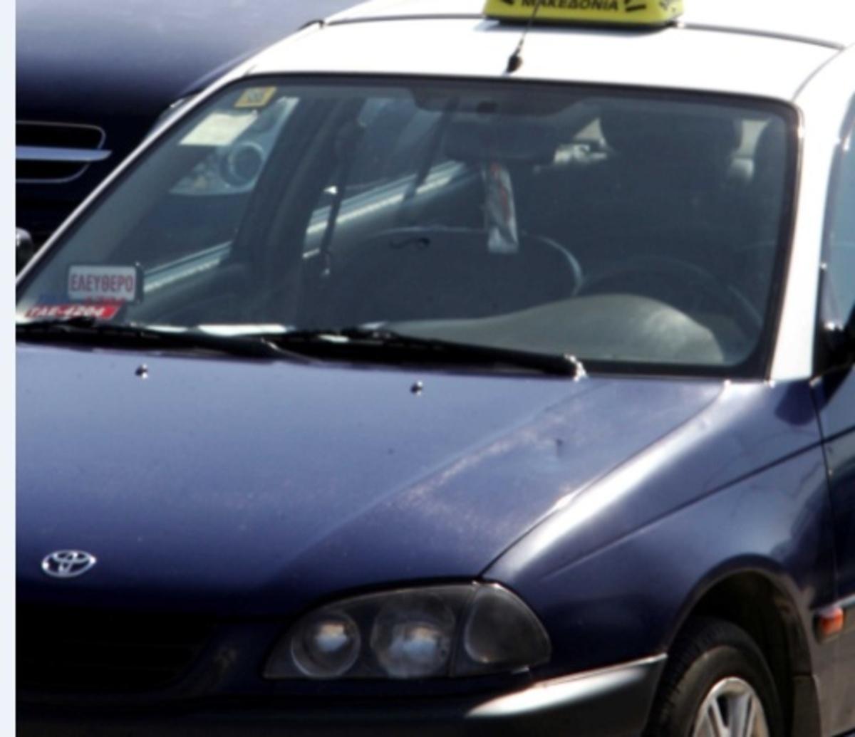 Θεσσαλονίκη: Ζευγάρι λήστεψε ταξιτζή!   Newsit.gr
