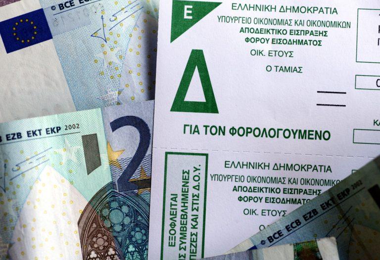 Έρχεται μείωση του ΦΠΑ στην εστίαση – Νέες υπηρεσίες από το TAXIS NET | Newsit.gr