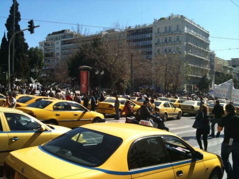 Χωρίς ταξί και σήμερα   Newsit.gr
