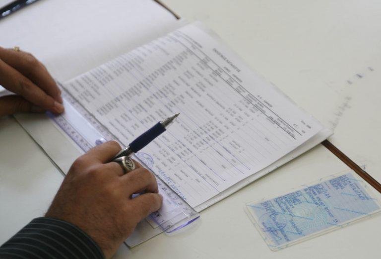 Παρατείνεται η λειτουργία των γραφείων ταυτοτήτων της αστυνομίας εν όψει των εκλογών – Δείτε αναλυτικά τα ωράρια | Newsit.gr